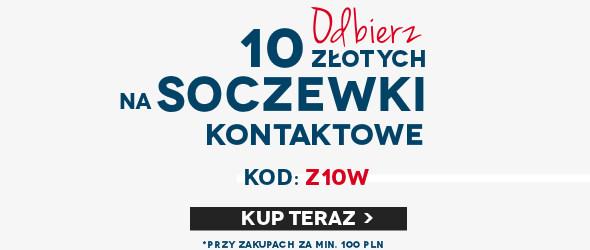 Rabat 10 złotych na Soczewki Kontaktowe!
